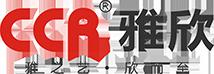 东莞市雅欣高分子材料有限公司