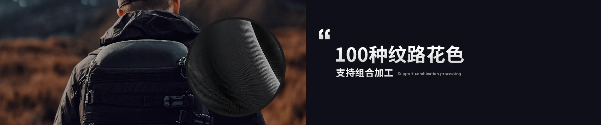 雅欣-100种纹路花色